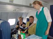 Услуги в самолете